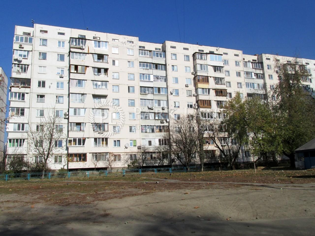 Квартира Оболонский просп., 22а, Киев, Z-725022 - Фото 1