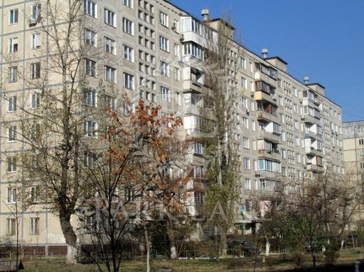 Квартира Оболонський просп., 33а, Київ, Z-627289 - Фото