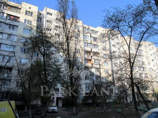 Квартира, R-10341, 6
