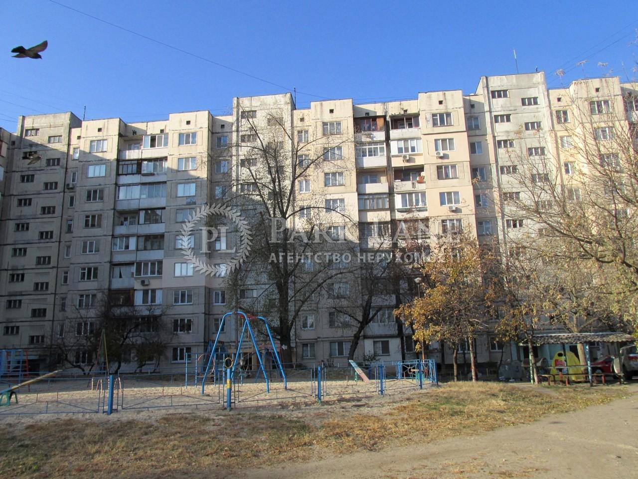 Квартира ул. Гайдай Зои, 10, Киев, K-23520 - Фото 1