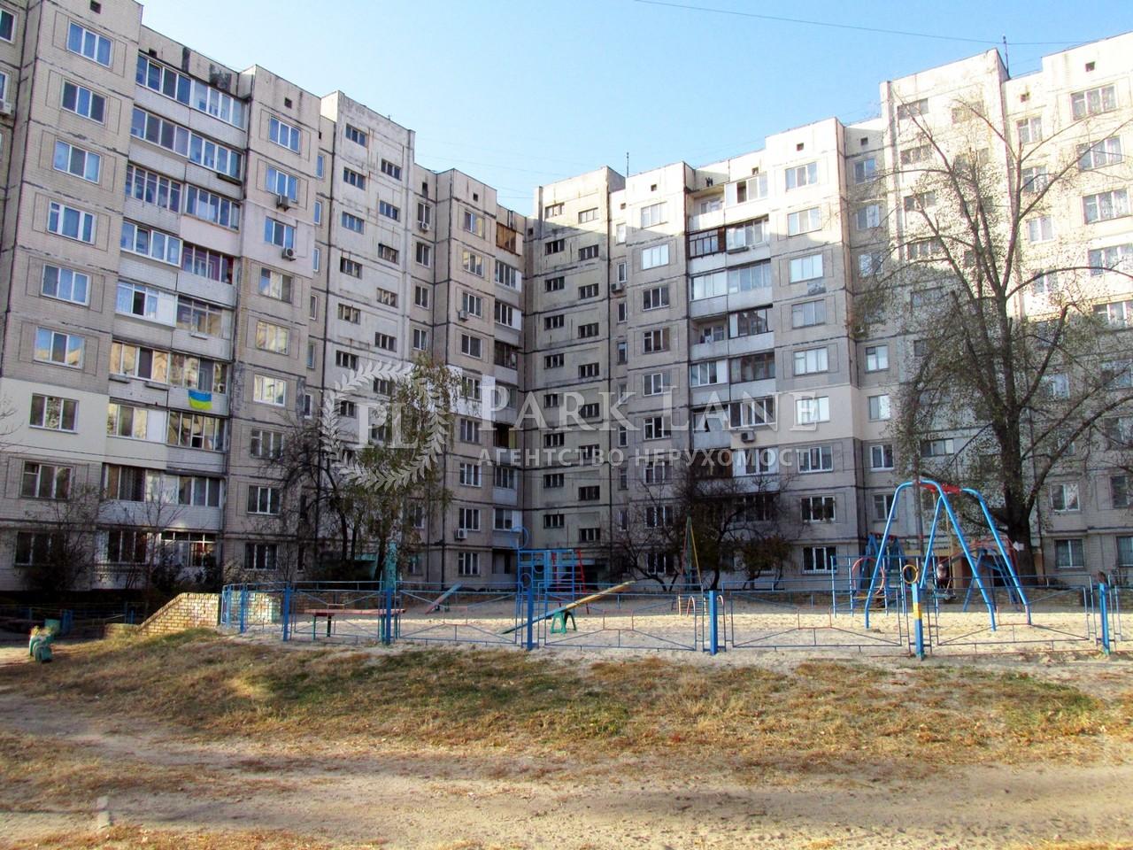 Квартира ул. Гайдай Зои, 10, Киев, K-23520 - Фото 19
