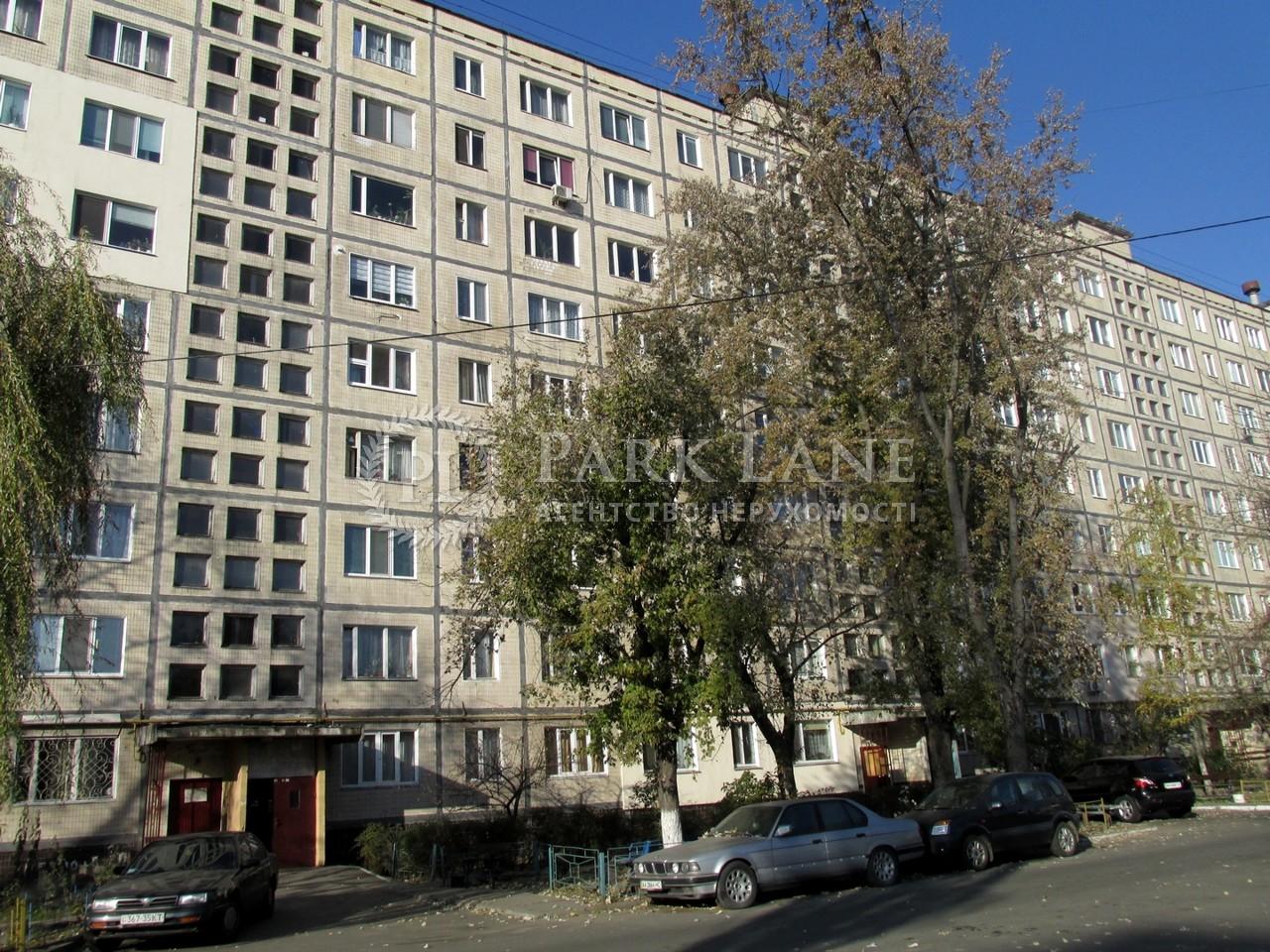 Квартира ул. Гайдай Зои, 10а, Киев, Z-66667 - Фото 1