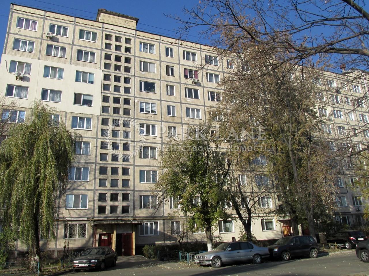Квартира ул. Гайдай Зои, 10а, Киев, Z-66667 - Фото 2