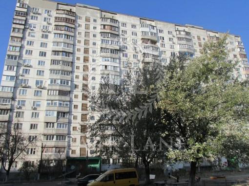 Apartment Haidai Zoi, 12/10, Kyiv, Z-641239 - Photo