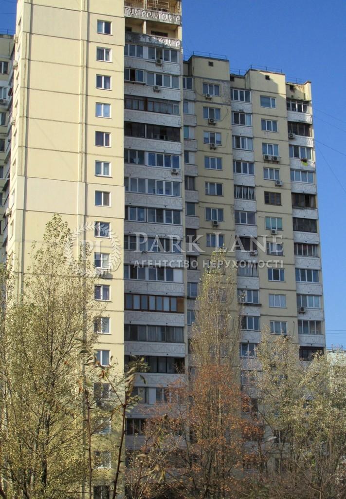 Квартира ул. Героев Днепра, 32г, Киев, Z-1134606 - Фото 14