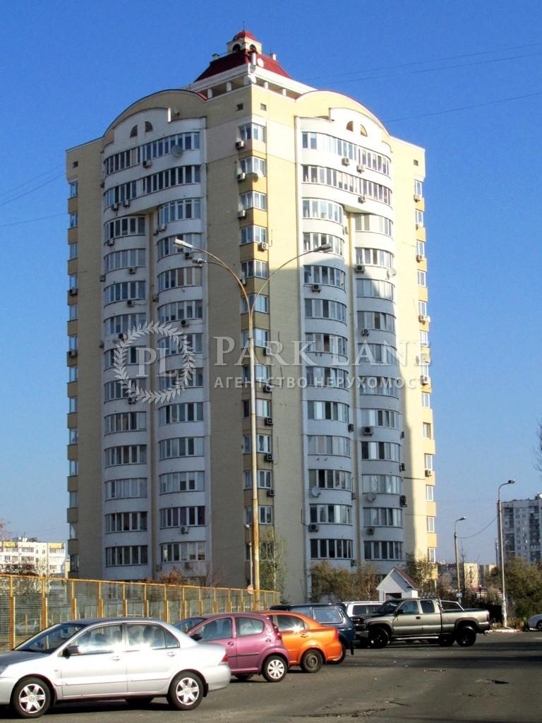 Квартира Героев Сталинграда просп., 43в, Киев, R-25225 - Фото 1