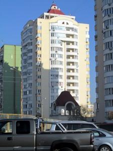Коммерческая недвижимость, I-32556, Героев Сталинграда просп., Оболонский район