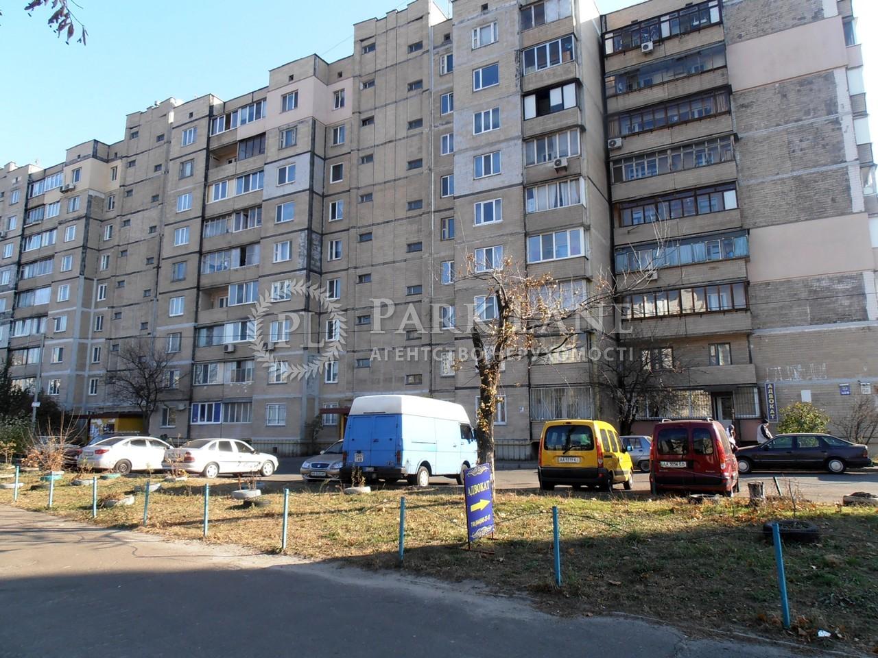 Квартира ул. Бальзака Оноре де, 50, Киев, H-7784 - Фото 1