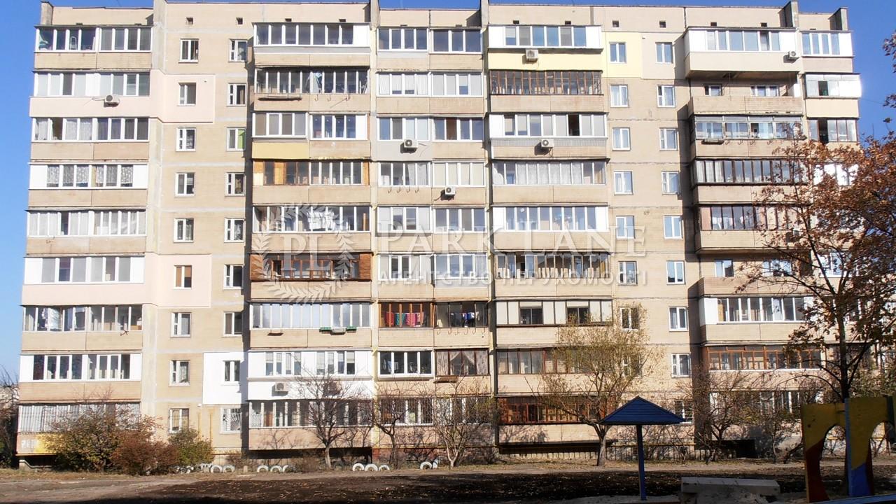 Квартира ул. Бальзака Оноре де, 50, Киев, H-7784 - Фото 6