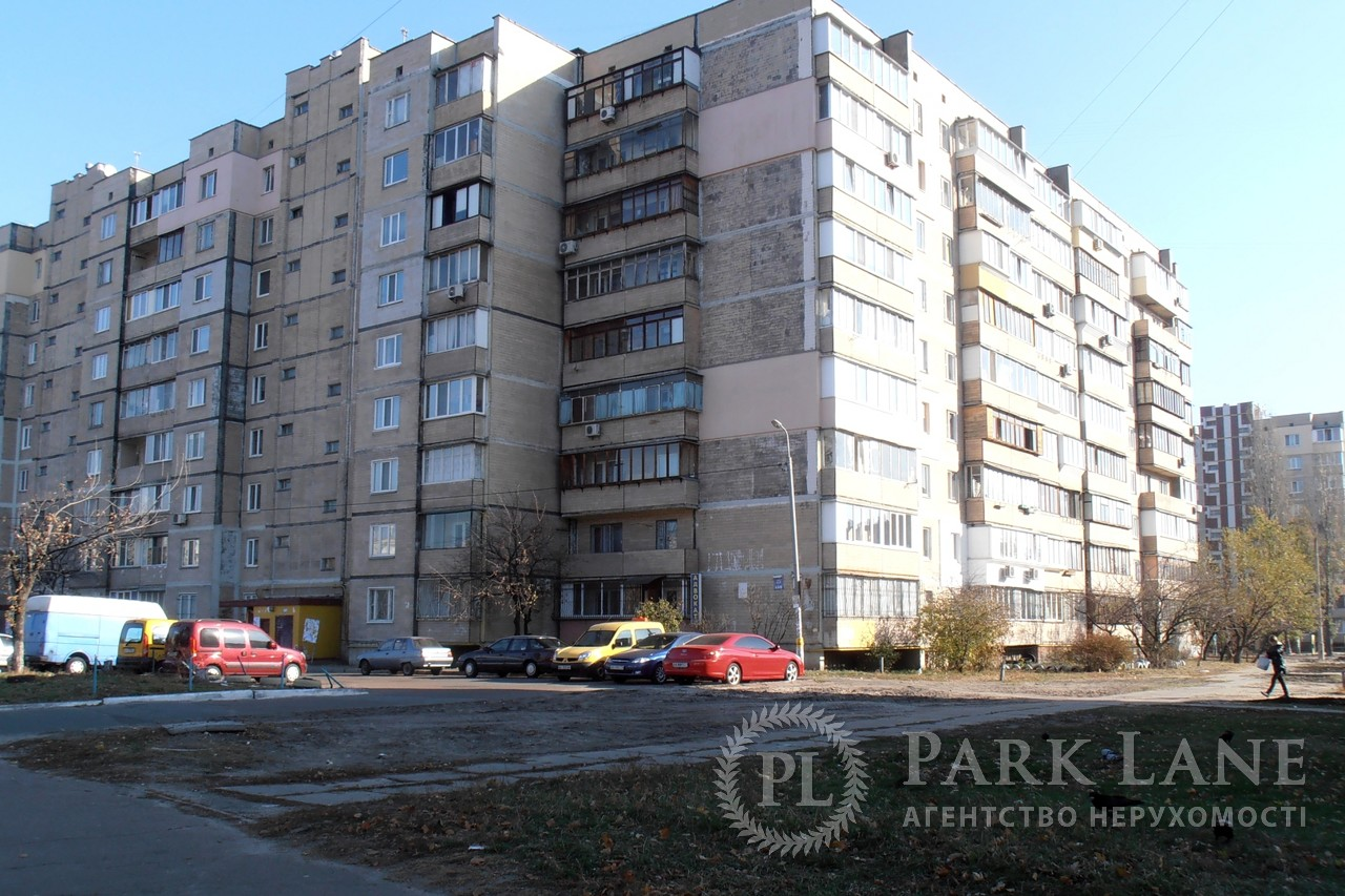 Квартира ул. Бальзака Оноре де, 50, Киев, H-7784 - Фото 5