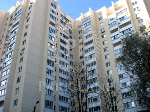 Квартира Москаленко Сергея, 8б, Бровары, Z-418083 - Фото