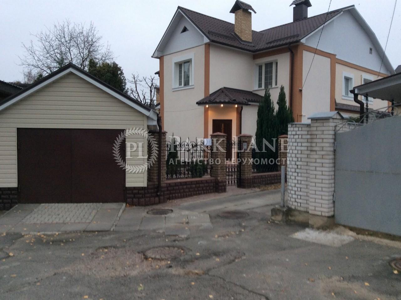Будинок вул. Саратовська, Київ, C-76667 - Фото 19