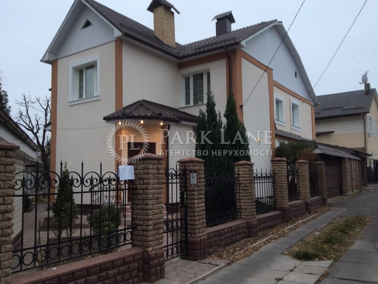 Будинок вул. Саратовська, Київ, C-76667 - Фото 1