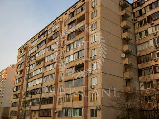 Квартира Урлівська, 1/8, Київ, Z-765516 - Фото