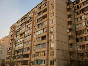 Коммерческая недвижимость, J-27108, Урловская, Дарницкий район