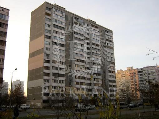 Квартира Урловская, 3, Киев, R-16386 - Фото