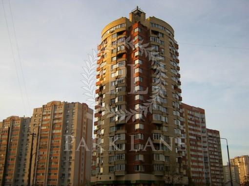 Магазин, Урлівська, Київ, Z-219722 - Фото