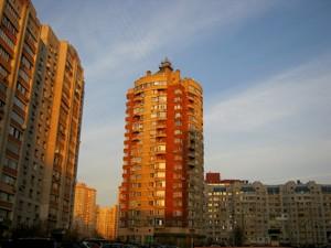 Нежитлове приміщення, J-23207, Урлівська, Київ - Фото 2