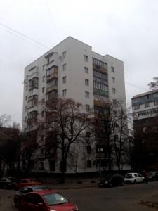 Квартира Z-755711, Остапа Вишни, 9, Киев - Фото 1
