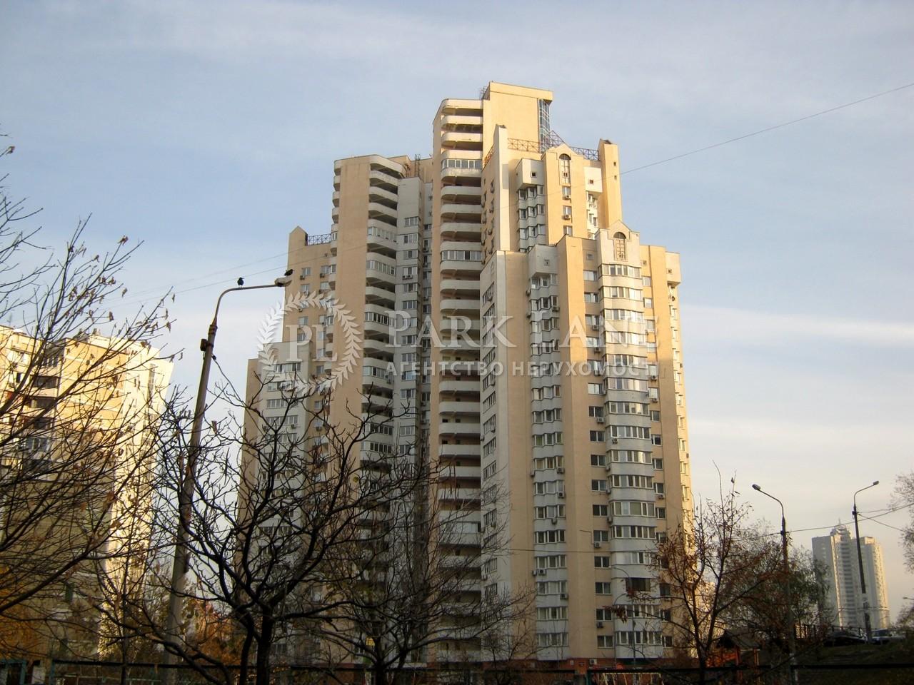 Квартира ул. Срибнокильская, 2а, Киев, Z-426255 - Фото 10