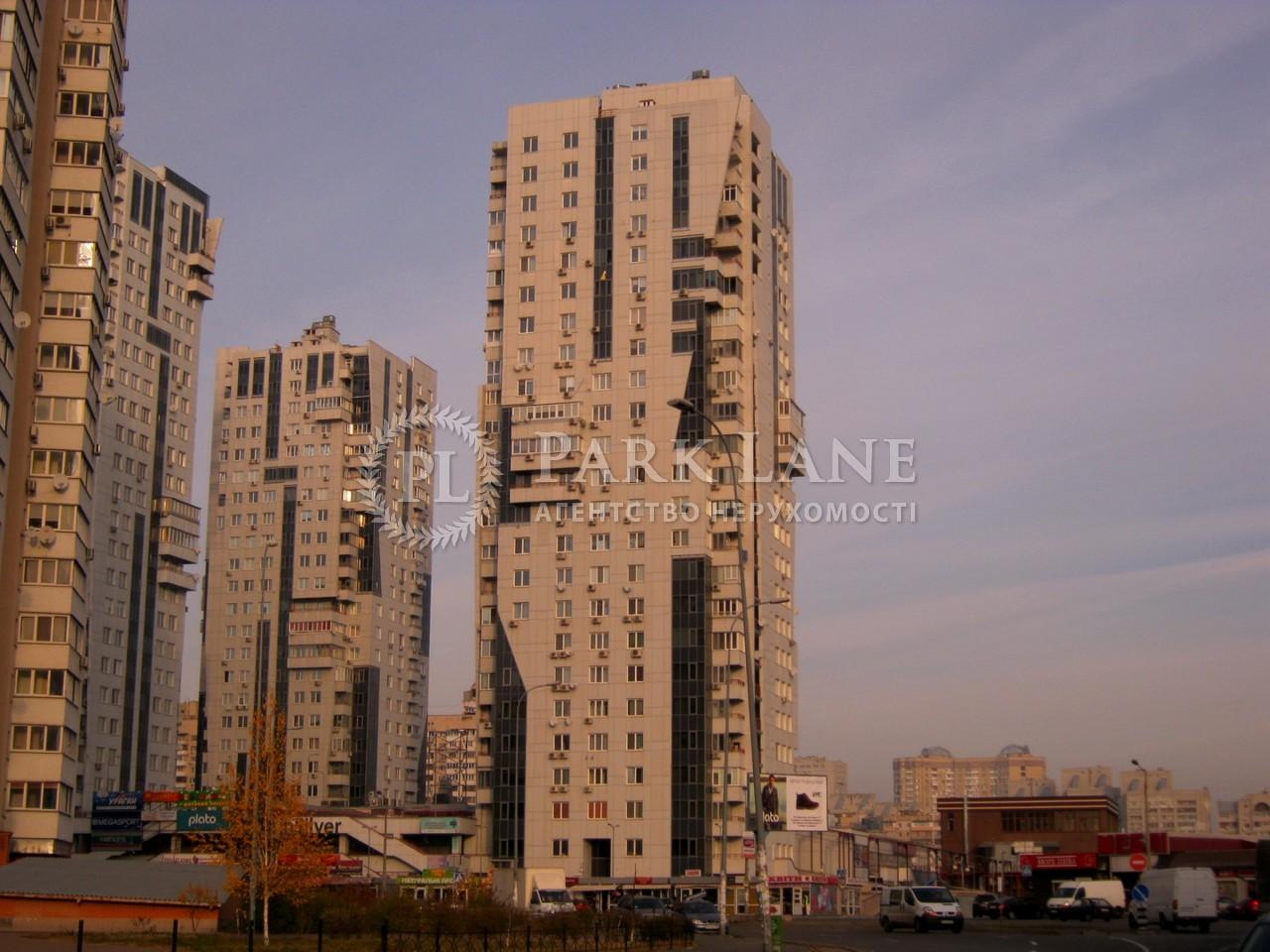 Офіс, вул. Срібнокільська, Київ, K-26870 - Фото 26