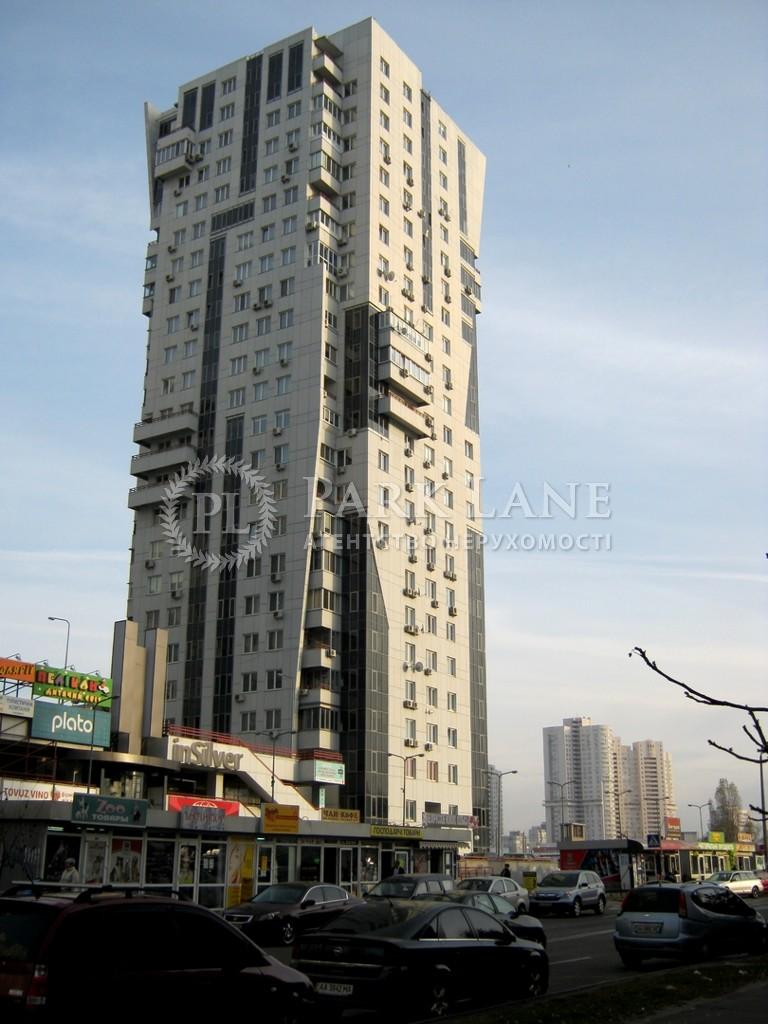 Офіс, вул. Срібнокільська, Київ, K-26870 - Фото 27
