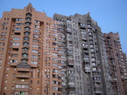 Квартира Срибнокильская, 20, Киев, I-32094 - Фото