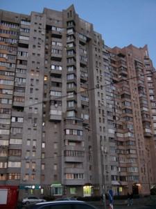 Квартира Z-806953, Срибнокильская, 20, Киев - Фото 3