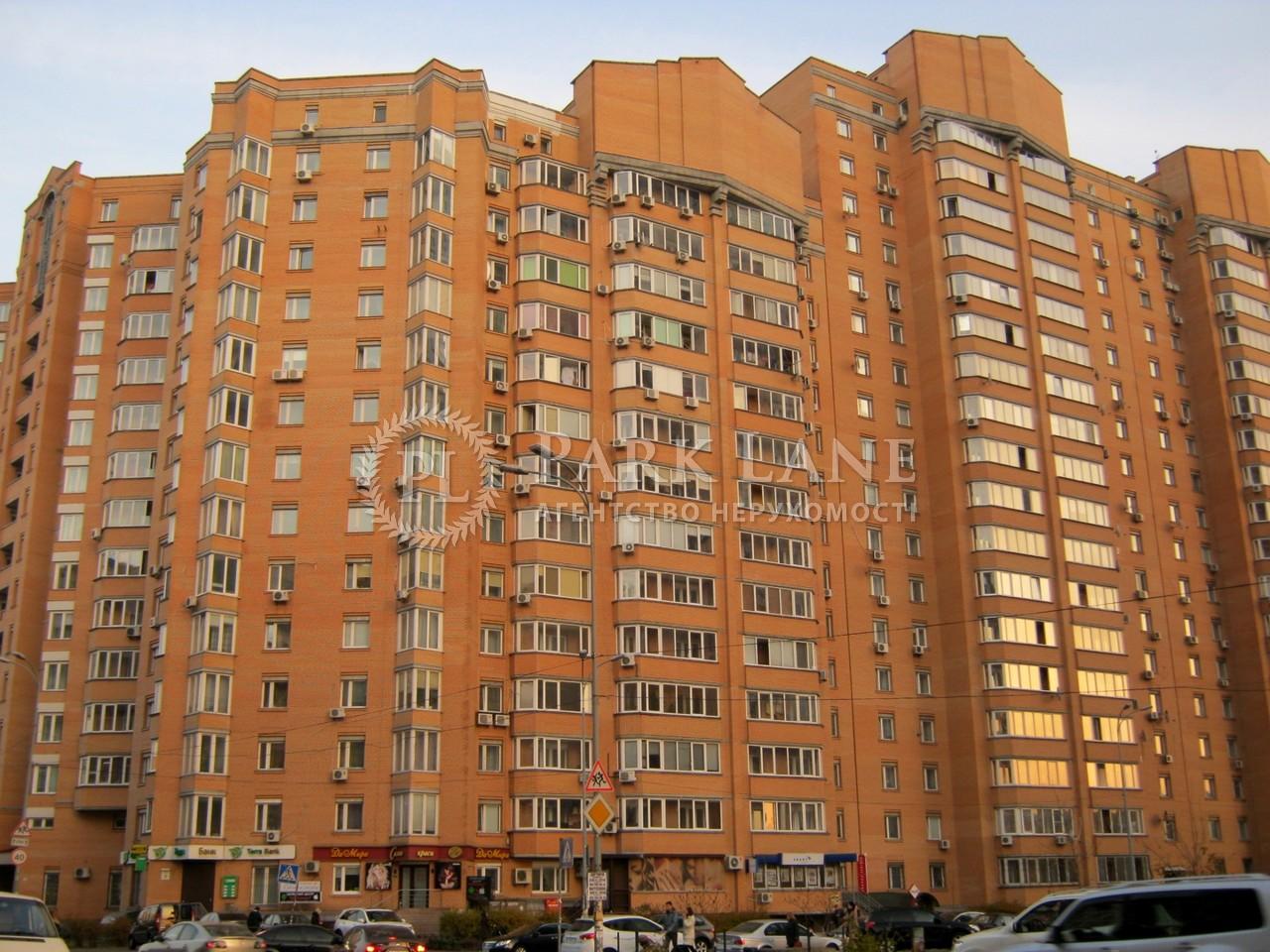 Квартира ул. Срибнокильская, 24, Киев, N-22595 - Фото 26