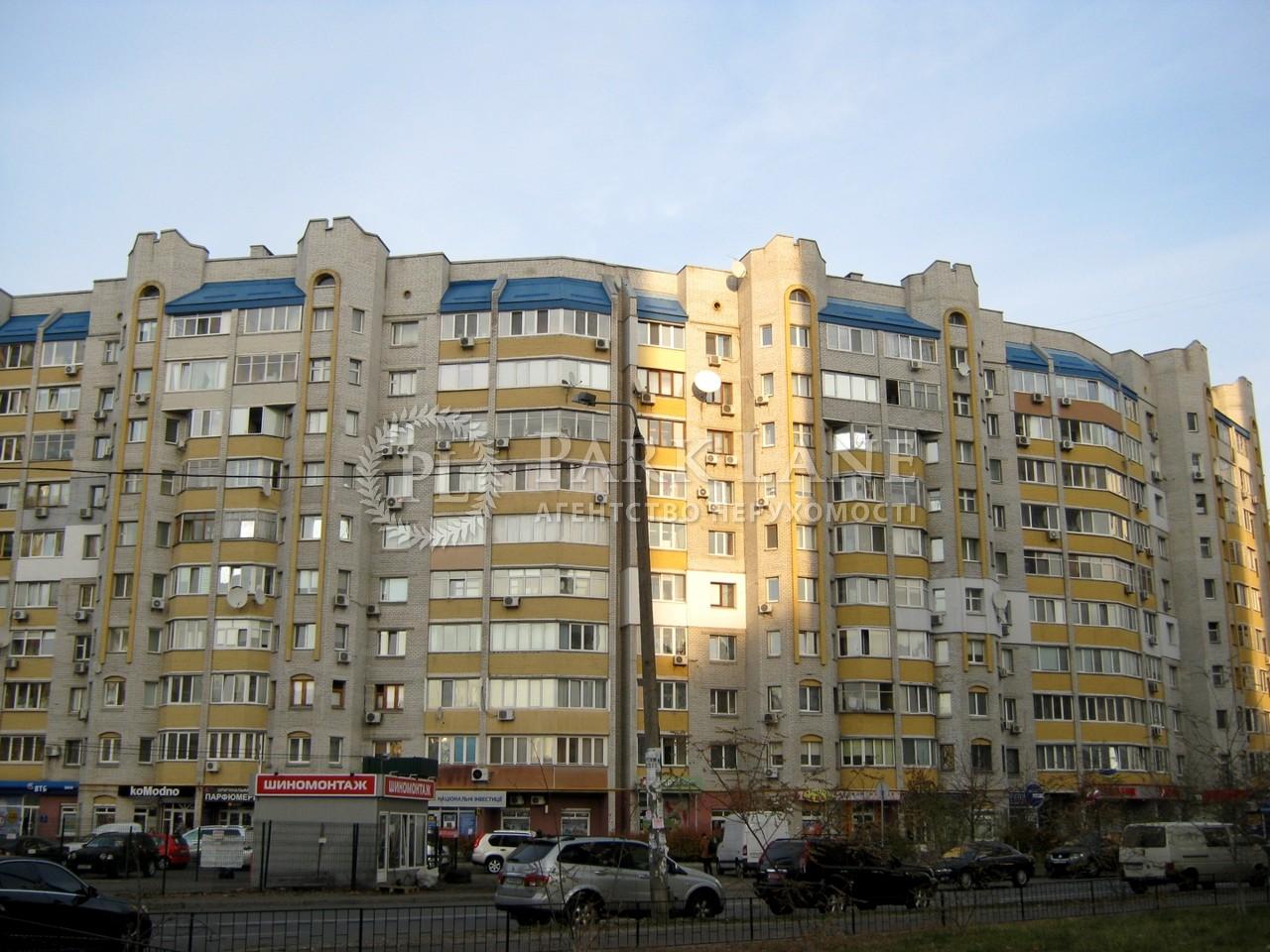 Квартира ул. Княжий Затон, 4, Киев, Z-568391 - Фото 19