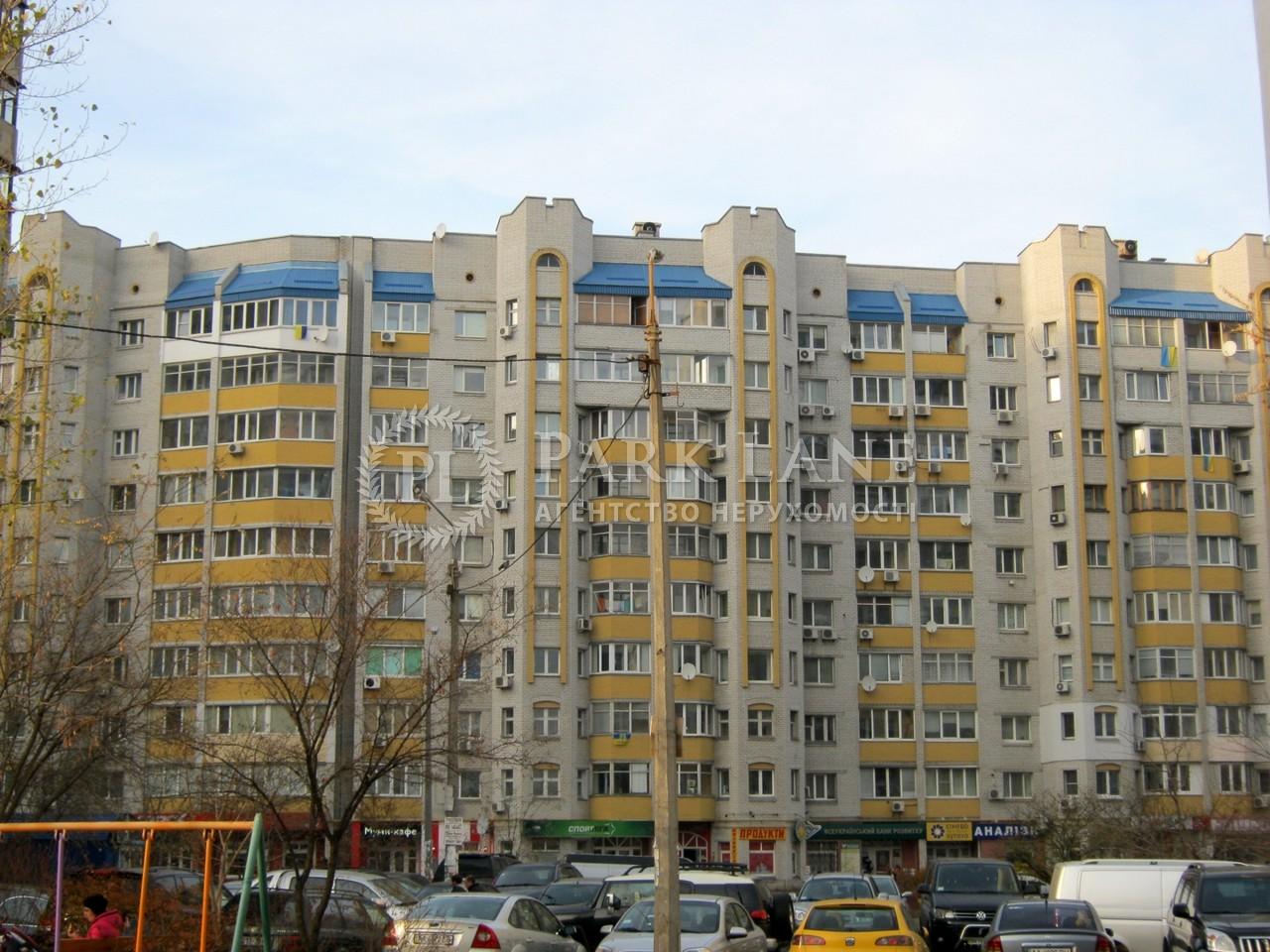 Квартира ул. Княжий Затон, 4, Киев, Z-568391 - Фото 21