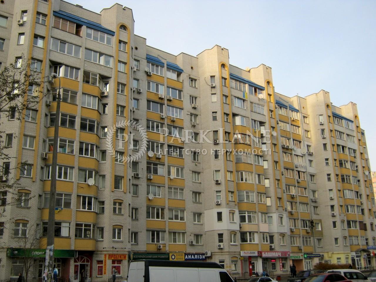 Квартира ул. Княжий Затон, 4, Киев, Z-568391 - Фото 20