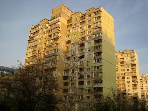 Квартира, Q-151, 5