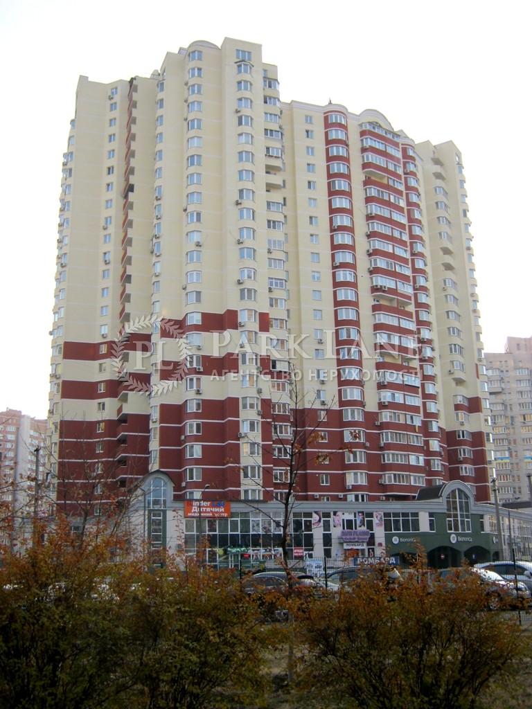вул. Княжий Затон, Київ, L-25010 - Фото 9