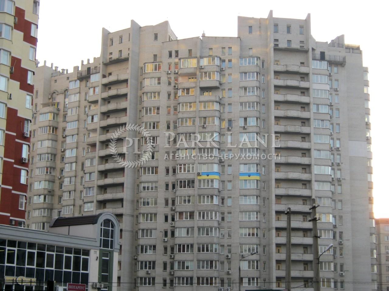 Квартира ул. Княжий Затон, 11, Киев, R-6479 - Фото 19