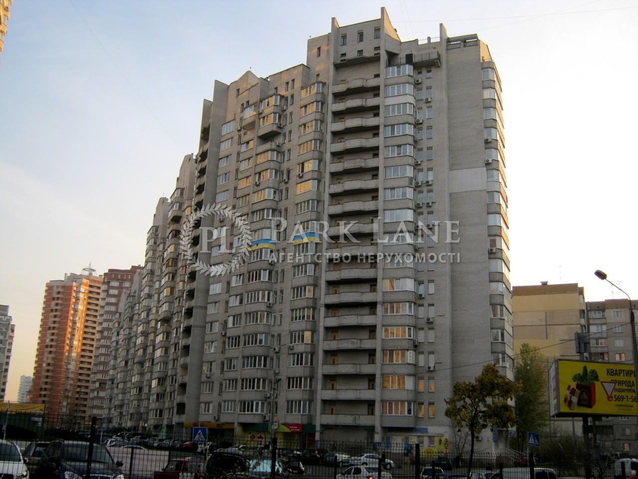 Квартира ул. Княжий Затон, 11, Киев, N-9546 - Фото 5
