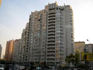 Квартира N-9546, Княжий Затон, 11, Київ - Фото 3