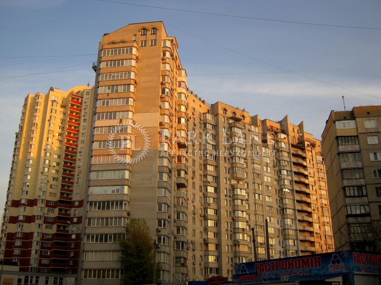 Квартира ул. Княжий Затон, 11, Киев, N-9546 - Фото 4