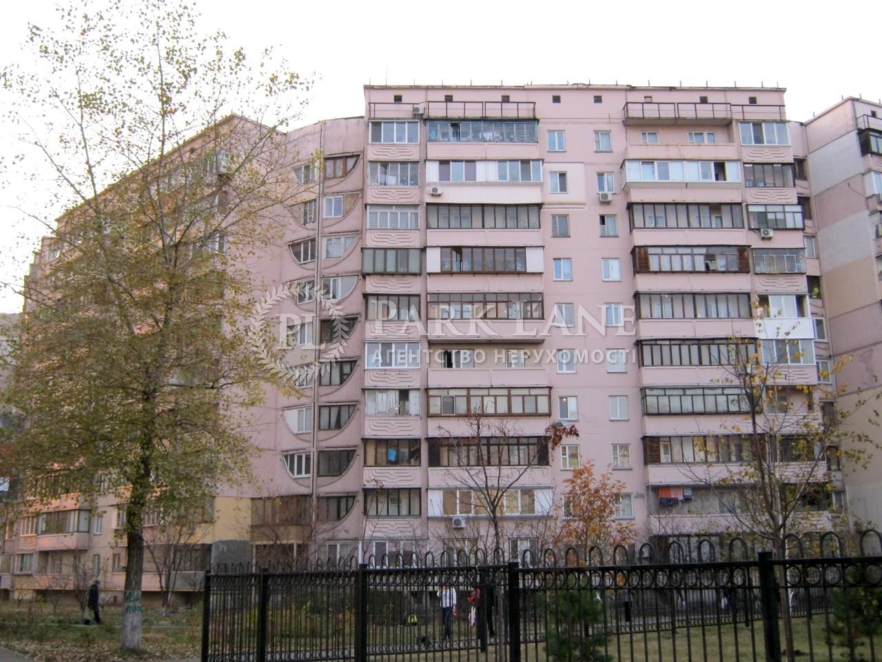 Квартира ул. Княжий Затон, 12, Киев, Z-317943 - Фото 1