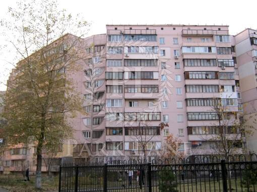 Квартира, Z-317943, 12