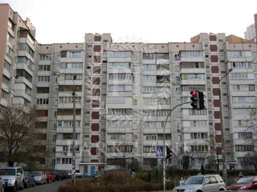Квартира Княжий Затон, 19, Киев, Z-522831 - Фото