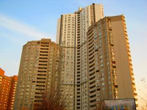 Квартира Z-1480882, Княжий Затон, 21, Київ - Фото 3