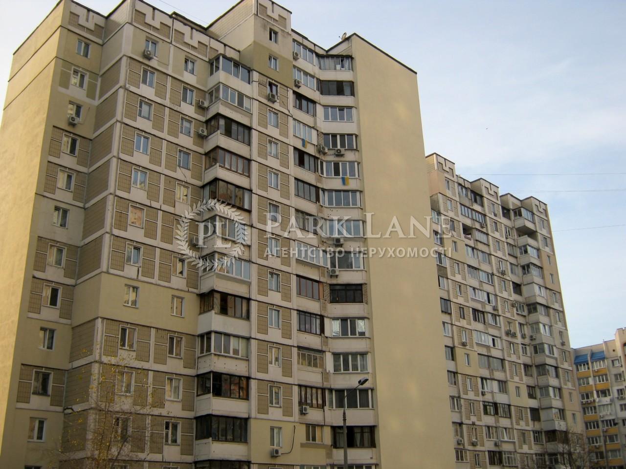 Квартира ул. Срибнокильская, 1/2, Киев, H-30323 - Фото 5