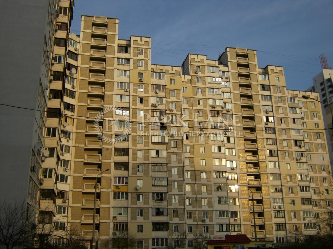 Квартира ул. Срибнокильская, 1/2, Киев, H-30323 - Фото 1