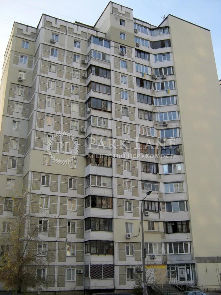Квартира ул. Срибнокильская, 1/2, Киев, H-30323 - Фото 7