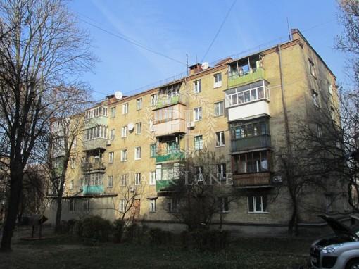 Квартира, R-35005, 126/2
