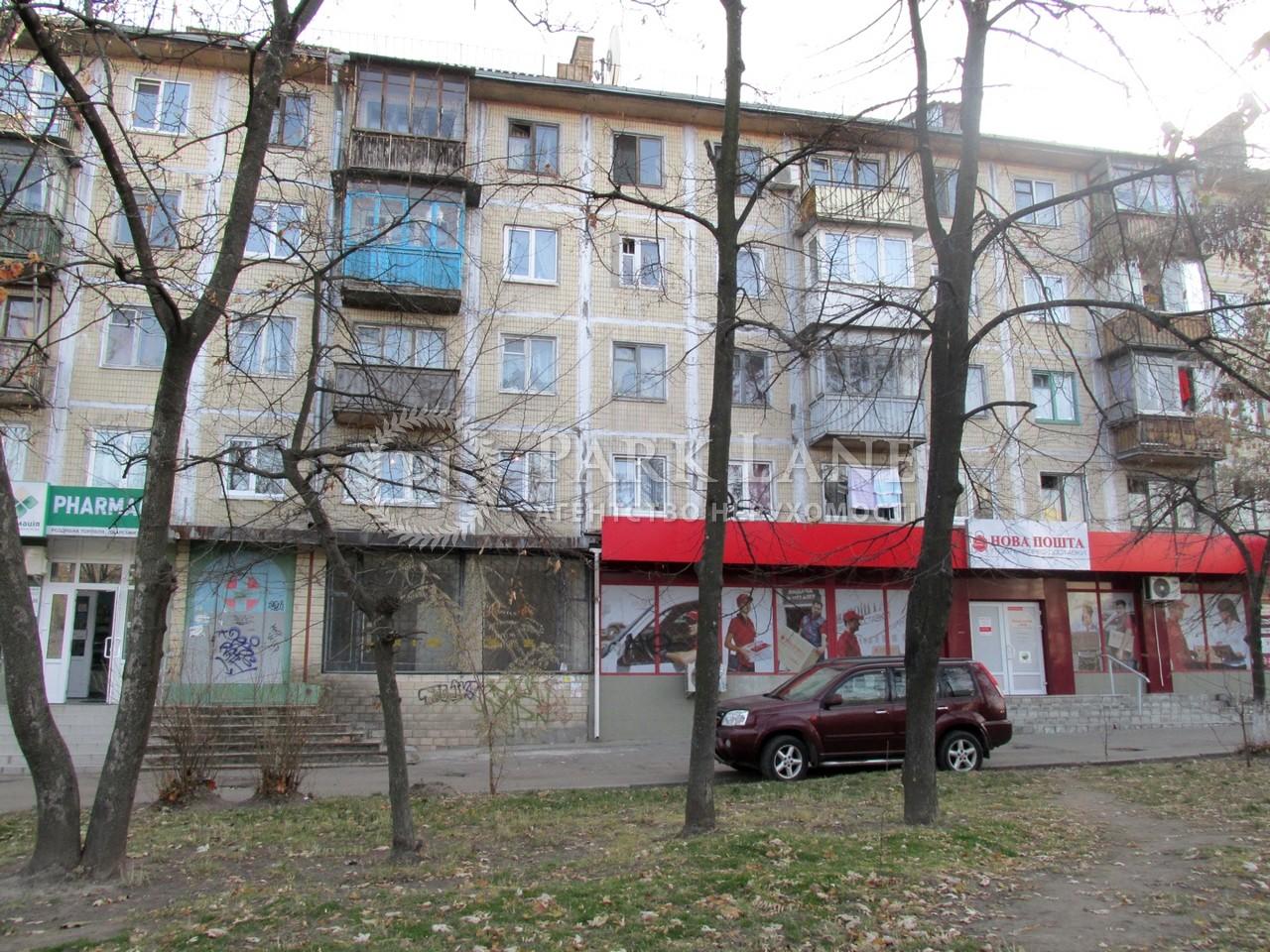Квартира ул. Васильковская, 55, Киев, Z-569338 - Фото 7