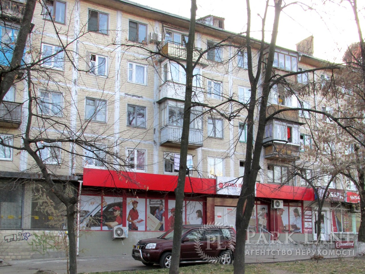 Квартира ул. Васильковская, 55, Киев, Z-569338 - Фото 1
