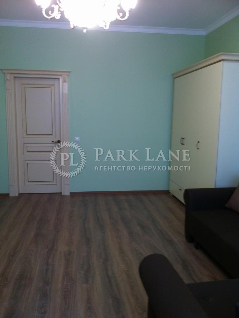 Квартира ул. Днепровская наб., 14, Киев, Z-1492067 - Фото 4