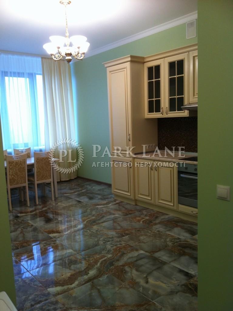 Квартира ул. Днепровская наб., 14, Киев, Z-1492067 - Фото 7